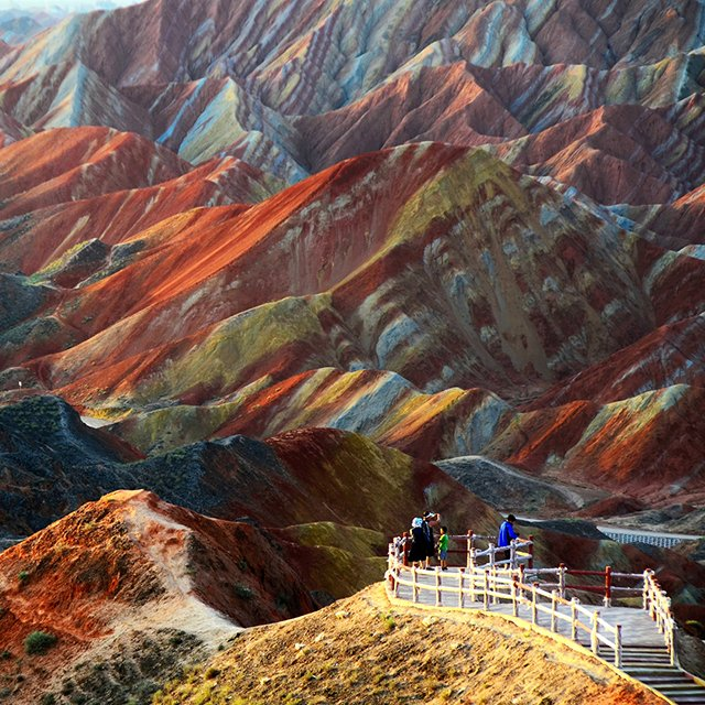 Danxia Landform, China